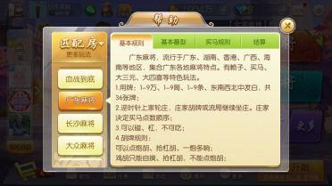 欢乐麻将十三幺怎么胡?做十三幺必读攻略!