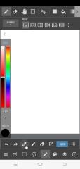 MediBang Paint在哪下载安装?好用吗?