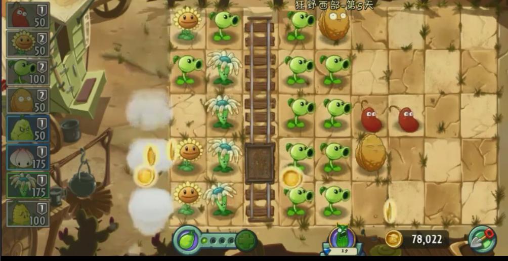 植物大战僵尸2巴豆怎么用 种植在前排很重要!