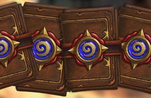 炉石传说卡包买哪个划算?卡包购买思路讲解