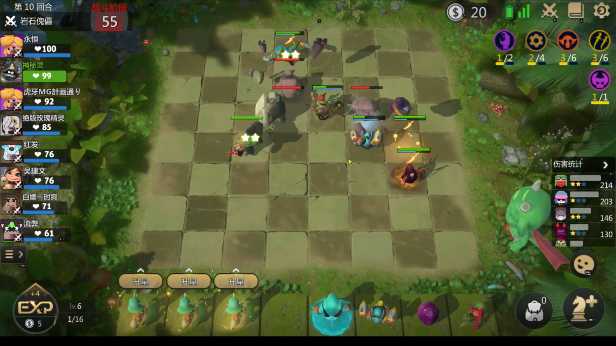 版本强势职业,多多自走棋6刺客怎么玩