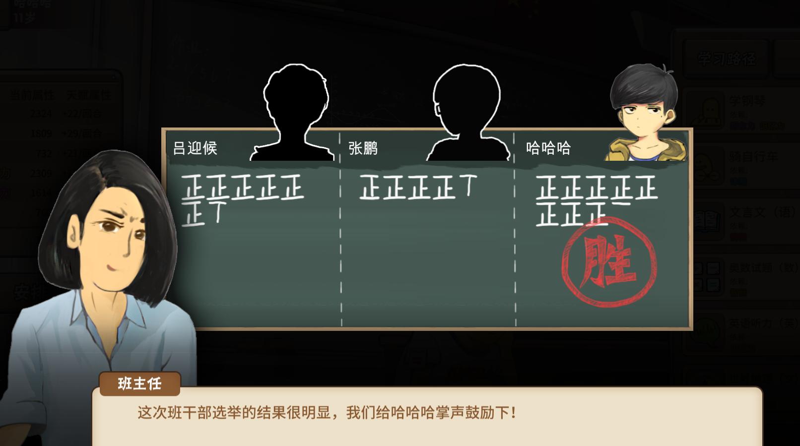中国式家长怎么选班干部?成功的办法在这里