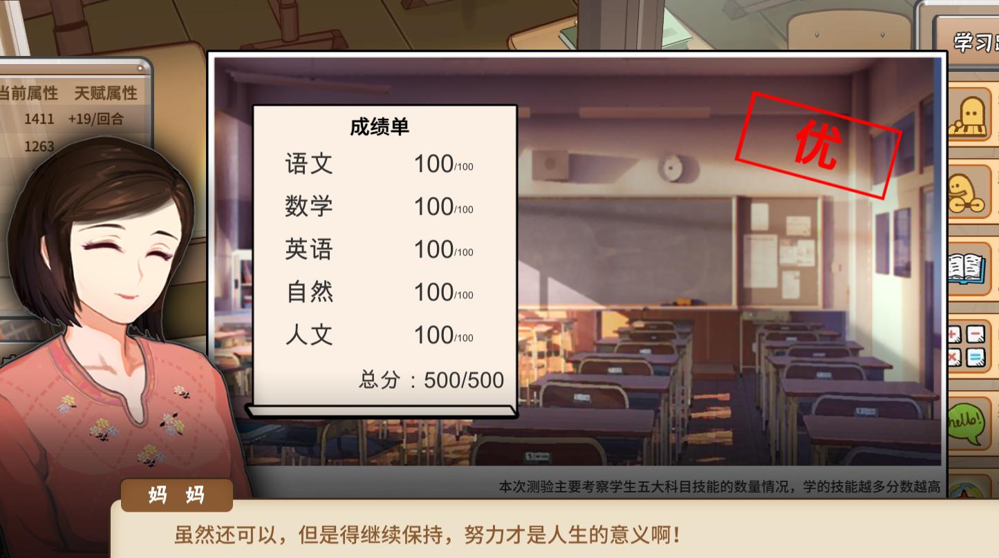 中国式家长怎么选课?一起来回顾吧