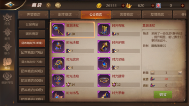 我叫mt4紫色徽章怎么获得?方式多样!