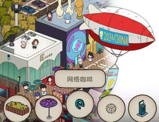 """梦境侦探元素酒吧在哪?""""E""""和""""e""""要区分好!"""