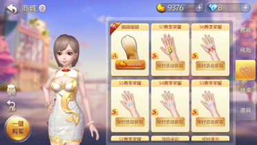 要卖萌可爱,欢乐麻将猫爪道具怎么得?