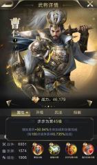 乱世王者步步为营技能加成介绍,三套新技能是兵种战斗必备
