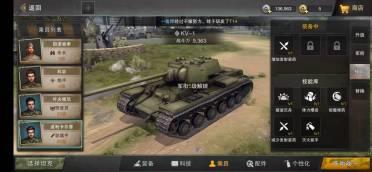 坦克连军功章怎么使用?军功章使用手册奉上!