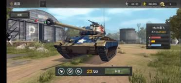 坦克连美系怎么打剧情?美系坦克详细分析攻略!