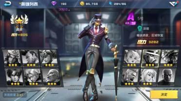 魂武者5号斗技怎么分配 5号斗技的分配推荐
