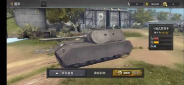 坦克连鼠式坦克怎么打?鼠式坦克的正确使用方法!