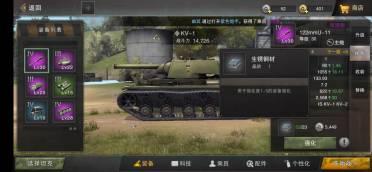 手游坦克连红色钢材怎样获取?材料的使用及获取方法攻略!