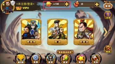 excel三国杀DIY武将怎么加入双将?只需1200积分!!
