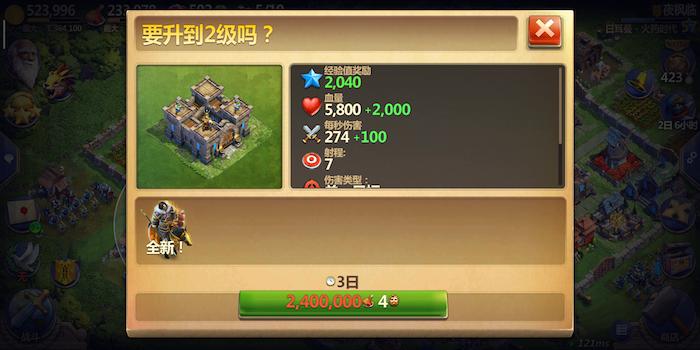 超强力单位!战争与文明城堡怎么用?