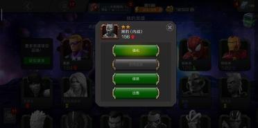 漫威超级争霸战怎么刷能量晶石,强化英雄的道具
