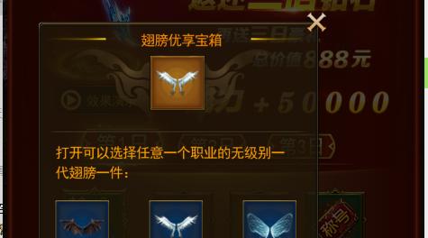 大天使之剑h5怎么加战力?充钱并不是唯一选择