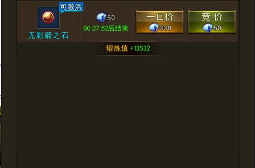 大天使之剑h5怎么打首饰?合成还是打boss?