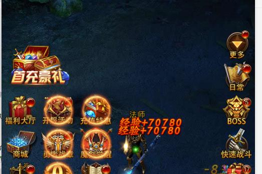 大天使之剑h5血牛怎么加点?防御与攻击同时发展