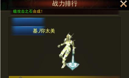 大天使之剑h5职业天赋怎么加?战斗力的保证!