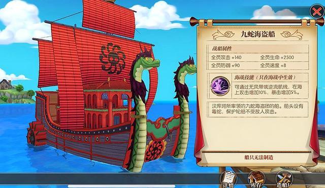 航海王燃烧意志12月版本更新,快来看这次更新公告吧!