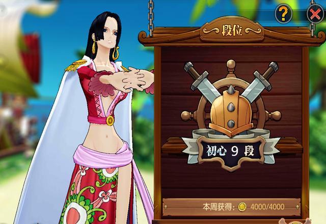 航海王燃烧意志海岛争霸怎么玩?最强阵容送给你,七武海!