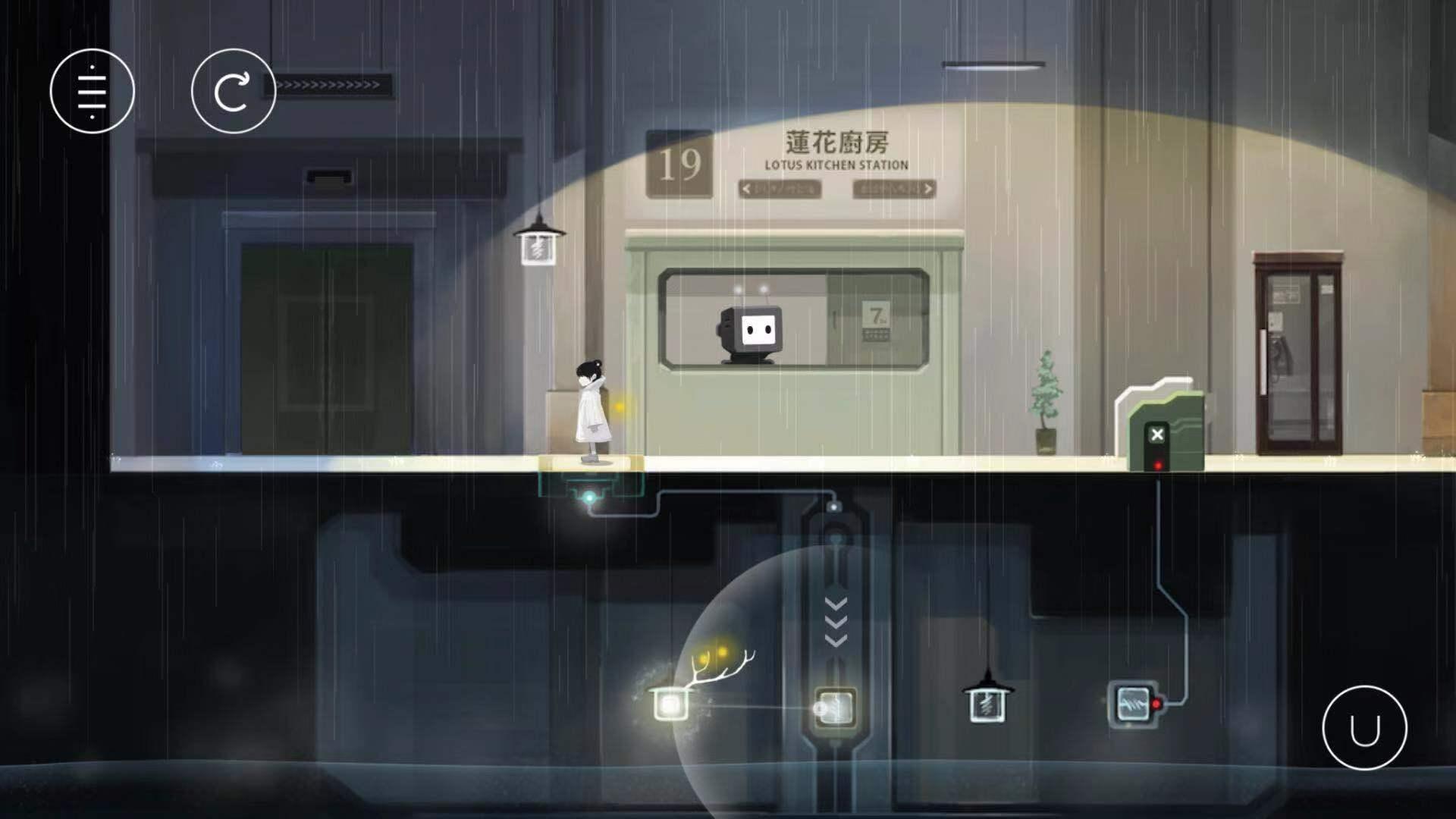 莲花火车站S级通关 雨纪第五层怎么过
