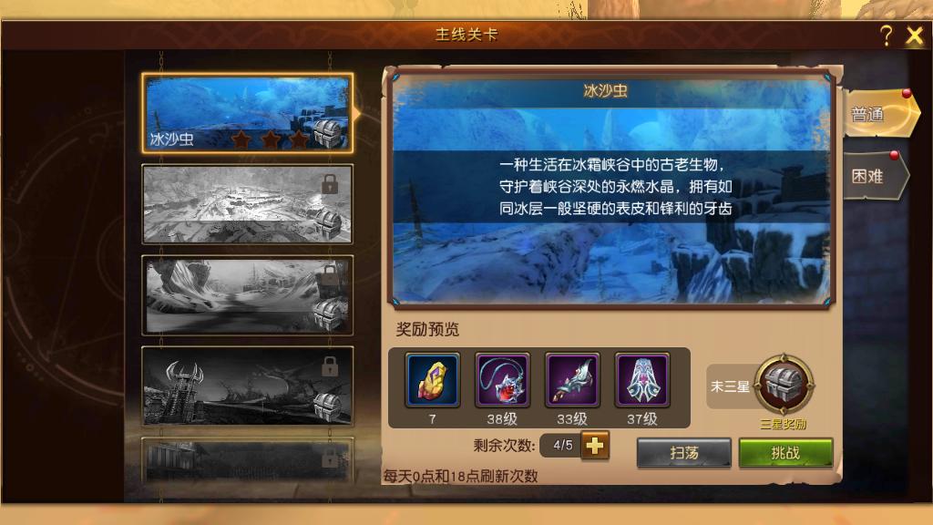 魔龙世界牧师天赋怎么选,提升生存能力是玩家首选