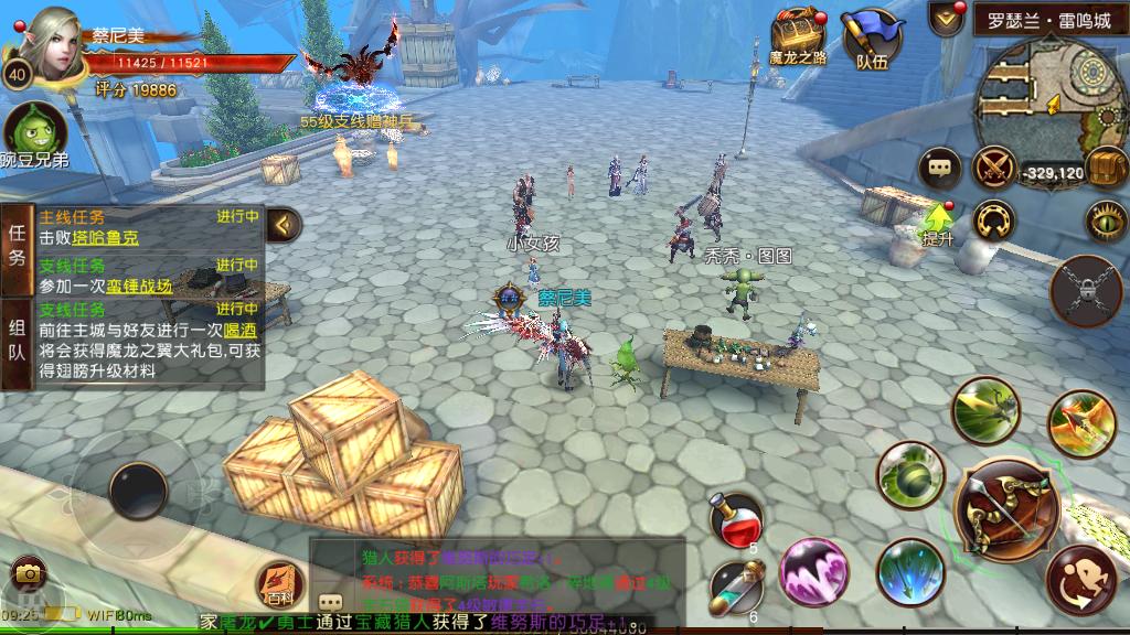 魔龙世界手游时装怎么获得,游戏内获取方式总览