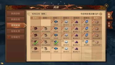 万王之王3d手游克朗币怎么获得 克朗币的获取方式