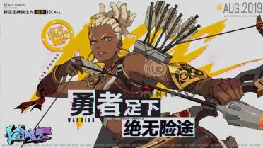 王牌戰士獵手技能加點攻略,教你成為最強狙擊手