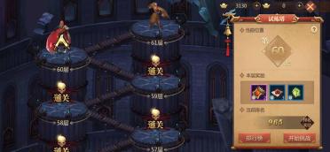 手游传奇世界3d怎样解锁试炼塔,躲好技能最重要