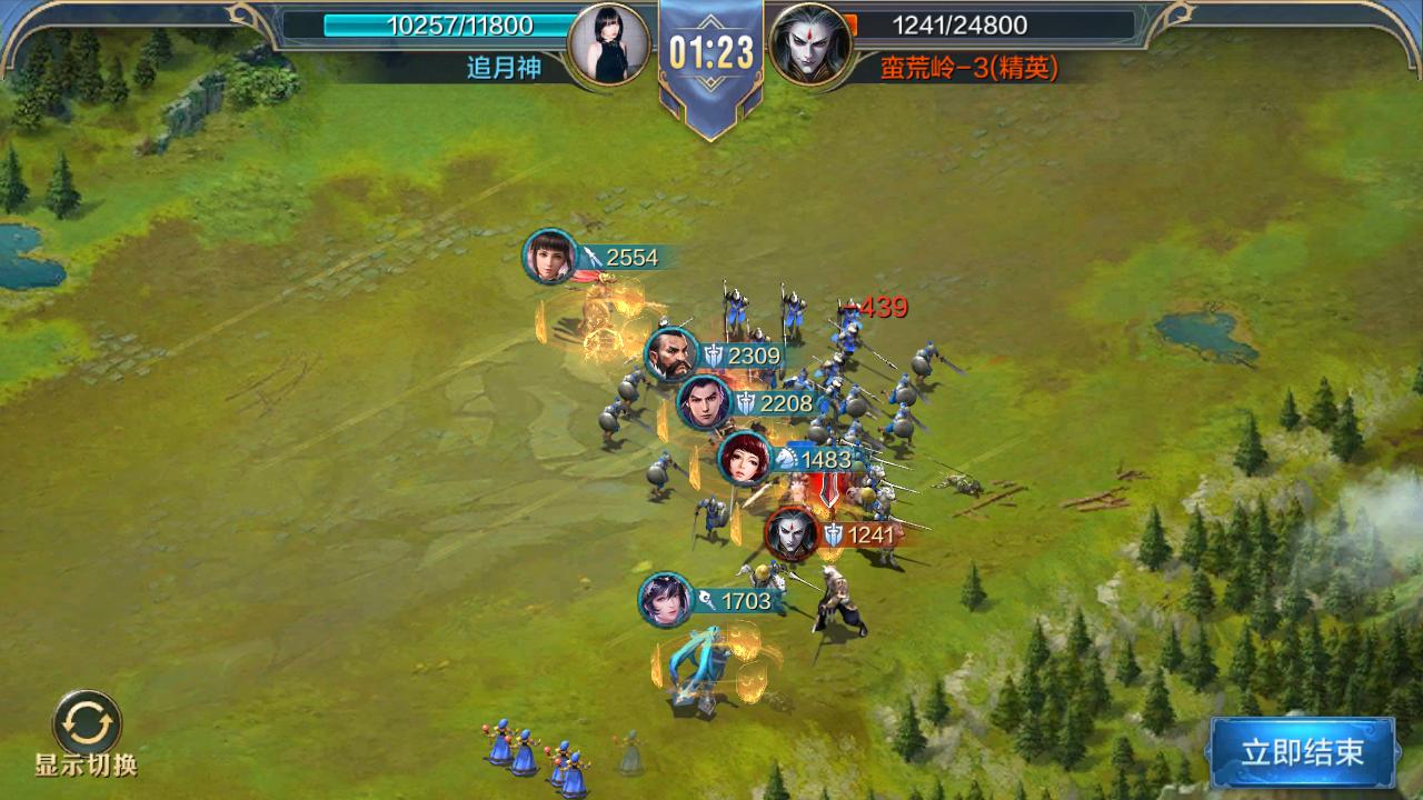 英雄选择的重要性,我的王朝怎么搭配队伍