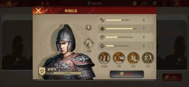 大征服者罗马哪个英雄强?强力将领解析攻略奉上!