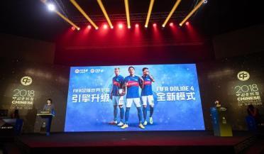 FIFA足球世界引擎升级怎么样,这几大点变化最惊喜