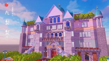 创造与魔法家园图纸,创造与魔法家园建造