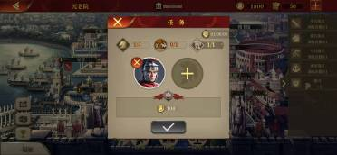 大征服者罗马如何刷勋章?勋章快速获得方法奉上!