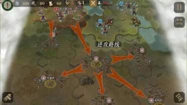 东方帝国如何快速通关?大征服者罗马战役攻略!