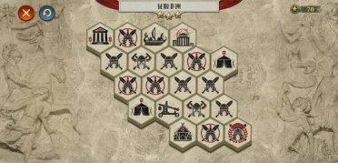 大征服者罗马远征高卢怎么解锁?征服非洲全方位攻略奉上!