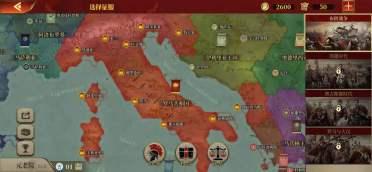 征服模式如何速推?大征服者罗马坎征服攻略!