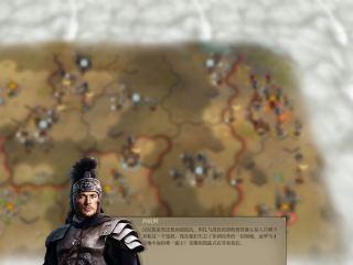 第一章札马如何过关?大征服者罗马札马战役攻略!