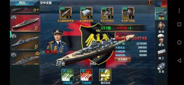 战舰帝国h42怎么培养,暴击流的代表