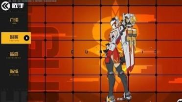 王牌战士英雄蝶攻略 见证移动炮台的超强威力