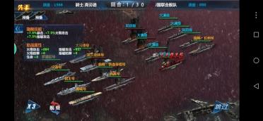 战舰帝国舰船怎样助阵,不可忽视的助力
