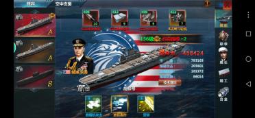 战舰帝国红船怎么对付,先下手为强