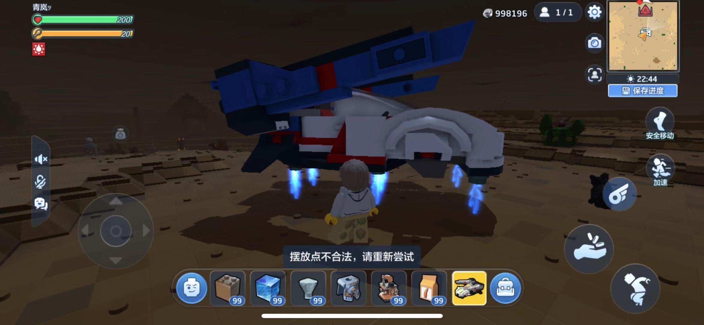 想要开着机炮悬浮车平推,乐高无限机炮悬浮车怎么制作?