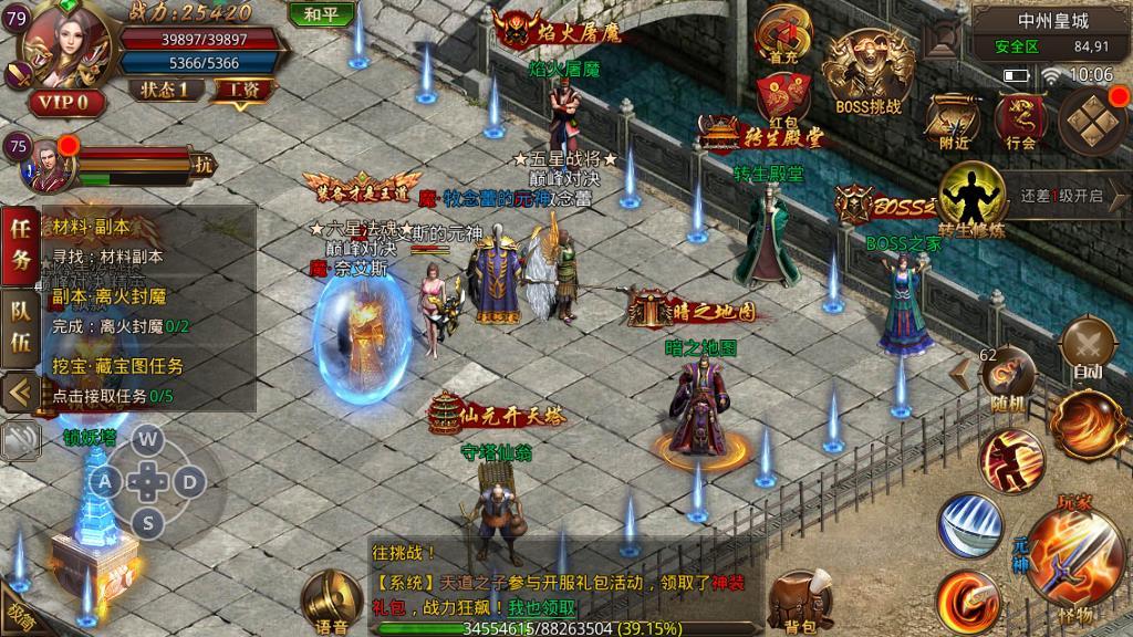 龍騰傳世手游角色怎么獲得盾牌,角色要求及獲得方式介紹