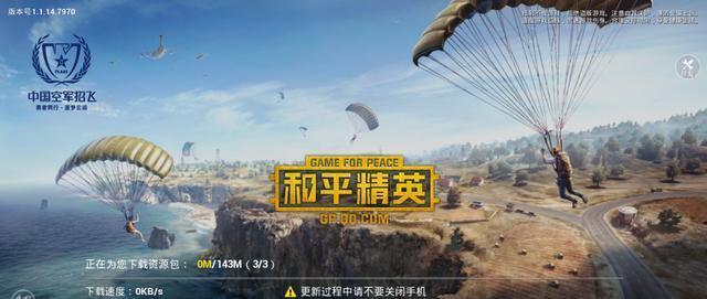 和平精英刺激战场区别,为什么刺激战场会被取代!