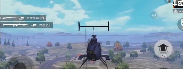 和平精英直升机怎么开,上天技巧揭秘!