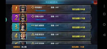 战舰帝国油田171怎么过,闪避才是王道