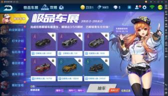 QQ飞车极品三选一选哪个好?极品车展大比拼